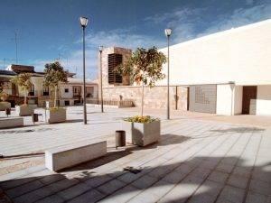 """Museo de la Ciudad """"Luis de Morales"""""""